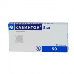 Кавинтон, табл. 5 мг №50