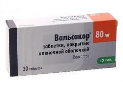 Вальсакор, табл. п/о пленочной 80 мг №30