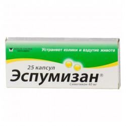 Эспумизан, капс. 40 мг №25