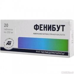 Фенибут, табл. 250 мг №20