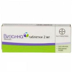 Визанна, табл. 2 мг №28