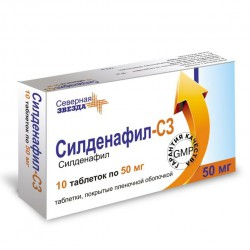 Силденафил-СЗ, табл. п/о пленочной 50 мг №10